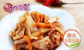 【鮮吃手作泡菜】韓式手作泡菜罐裝兩入(600g/罐)-含運價