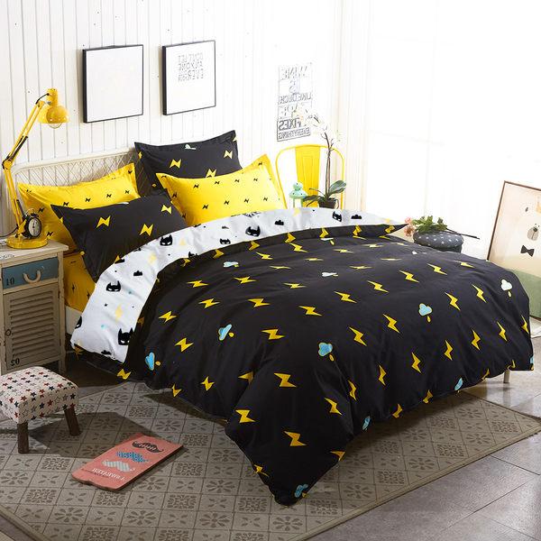 床包組-雙人[m105小閃電]床包加二件枕套,雪紡絲磨毛加工處理-Artis台灣製