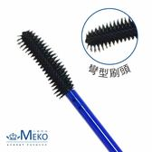 ✨MEKO小資時尚 ✨MEKO 拋棄式睫毛刷-彎型12入 X-045[MEKO美妝屋]