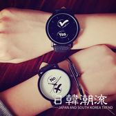 手錶 手表女學生韓版簡約黑白英倫歐美皮革復古情侶閨蜜姐妹一對石英潮