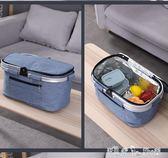 冰包戶外野餐多功能保溫籃車載便攜外賣快餐包摺疊手提籃子帶飯包 潔思米YXS