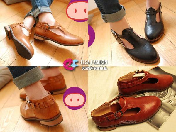 *艾爾莎*【TSB8537】復古學院風釦環平跟鏤空皮鞋休閒鞋