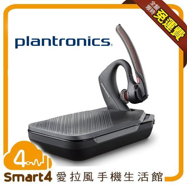 【愛拉風X充電器】繽特力 PLANTRONICS  VOYAGER 5200 專用充電器