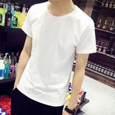 男士短袖T恤圓領純色白色學生體恤小清新夏季修身簡約半袖打底衫【中秋節85折】