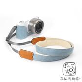 mi81 【 粉藍牛仔 相機背帶 】 相機背帶 頸帶 減壓帶 菲林因斯特