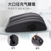 充氣枕 充氣腰靠辦公室椅子靠墊腰枕坐車旅行汽車腰枕護腰椎枕頭便攜腰墊 晶彩生活