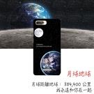 [Y12s 軟殼] Sugar 糖果 Y12s手機殼 外殼 保護套 地球月球