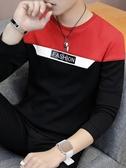 男士長袖T恤秋季新款圓領連帽T恤潮流打底衫衛生衣韓版上衣服男裝 依夏嚴選