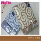 【貝淇小舖】 ~ 專櫃高級圖藤精梳紗枕巾(2入)