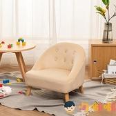 兒童沙發椅單人可愛寶寶迷可愛懶人布藝男孩靠背座椅【淘嘟嘟】
