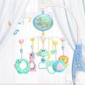 益智玩具0-1歲安撫嬰兒床頭音樂故事機旋轉搖鈴 YX2898『miss洛羽』TW