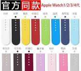 適用iwatch蘋果手錶表帶applewatch4/3/2代s5手錶帶40/42/44mm彩虹硅膠38尼龍回環運動原裝磁吸4男女 歐歐