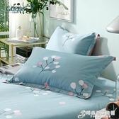純棉枕頭套 兒童加厚單人全棉枕套一對裝學生宿舍用枕芯套48x74cm 雙十二全館免運