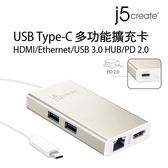 j5create 凱捷 JCA374 USB Type-C多功能擴充卡(HDMI/Ethernet/USB 3.1 HUB/PD 2.0)