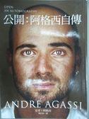 【書寶二手書T4/傳記_QDO】公開-阿格西自傳_安卓.阿格西