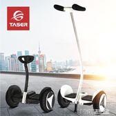 踏日平衡車雙輪 兒童兩輪成人電動代步車智慧體感帶扶桿平衡車igo 溫暖享家