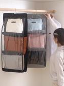 包包收納掛袋墻掛式布藝防塵家用衣柜衣廚置物袋收納架子宿舍神器