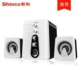 SHINCO/新科 HC-807電腦音響臺式家用小音箱筆記本迷你超重低音炮 後街五號