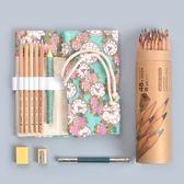 馬可水溶性彩鉛筆36/48色馬克油性專業畫筆美術用品手繪彩色鉛筆  居享優品