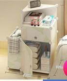 床頭櫃簡易塑料床頭柜組裝儲物柜簡約現代小收納柜子臥室床邊柜宿舍igo 法布蕾輕時尚