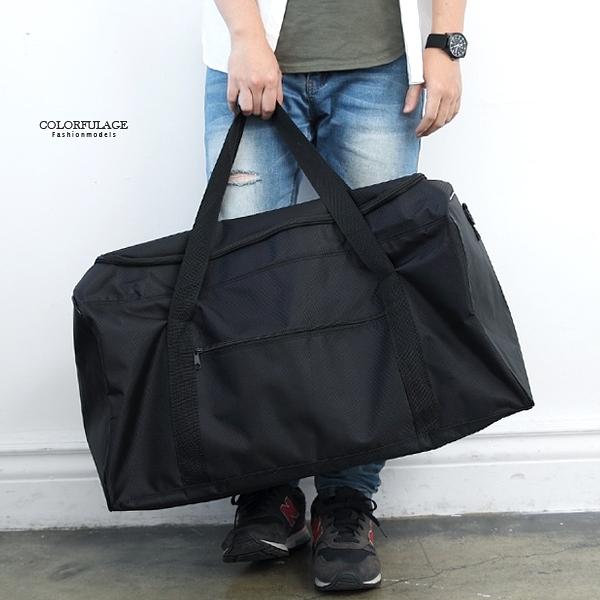 全黑素面超大容量旅行袋NZB8