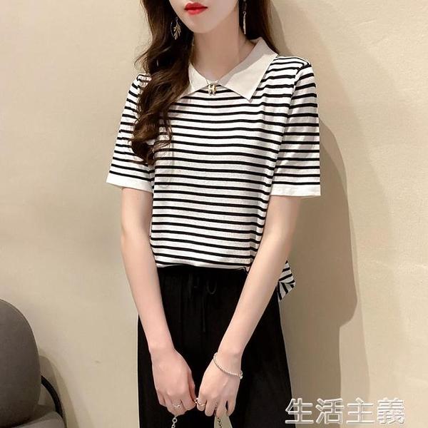 短袖Polo衫女 條紋t恤女寬鬆年女裝夏季冰絲短袖女ins潮短款顯瘦針織衫上衣 生活主義