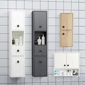 掛壁收納 實木儲物櫃衛生間置物吊櫃收納櫃【免運快出】