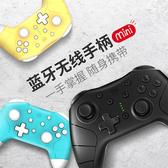 [哈GAME族]免運 可刷卡 2色任選 良值IINE Switch NS 2G 迷你版 mini 藍牙無線傳統控制器 PRO手把
