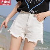 正韓高腰牛仔短褲女白色寬鬆闊腿褲不規則毛邊學生熱褲 中秋節特惠