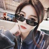 現貨-韓國ins網紅同款原宿個性方形小框女款復古太陽眼鏡男潮人墨鏡244