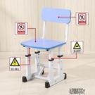 學習椅 學習椅可調節升降椅家用靠背坐座椅凳小學生椅子寫字椅 【全館免運】
