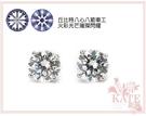 銀飾純銀耳環 7mm圓鑽 璀璨耀眼 八心八箭 925純銀寶石耳環 KATE 銀飾
