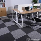 辦公室地毯方塊地毯臥室滿鋪臺球室工程商用酒店客廳房間地毯拼接  潮流前線