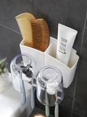 情侶牙杯牙刷置物盒