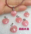 『晶鑽水晶』紅紋石(菱錳礦)心型墜子-超級正能量的愛情~送禮物佳選