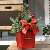 小型桌面聖誕樹擺件聖誕節木質迷你裝飾品【南風小舖】