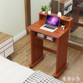 簡約移動臺式電腦桌兒童學生單人小書桌子家用床邊臥室書櫃桌一體CC4263『毛菇小象』