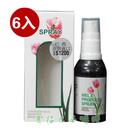 有福 花仙子巴西蜂膠噴劑40 6瓶30ML 攜帶方便/店銷NO.1