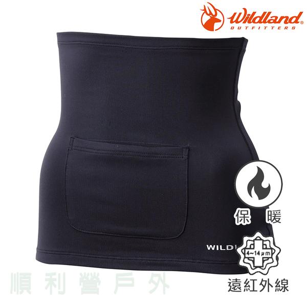 荒野WILDLAND 中性遠紅外線保暖肚圍 0A12031 黑色 肚兜 肚圍 可放暖暖包 OUTDOOR NICE