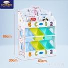 玩具收納架兒童儲物玩具收納柜書架幼兒園玩具架柜子 置物架組合 qf28672【MG大尺碼】