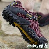 夏季休閒鞋子鏤空面透氣網布鞋網眼戶外登山運動網鞋男士潮鞋徒步  enjoy精品