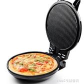 煎烤機 電餅鐺家用自動斷電餅機雙面加熱懸浮蛋糕機煎烤機烙餅鍋 1995生活雜貨NMS 220V