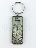 【收藏天地】台灣紀念品*金屬鑰匙圈-熊貓