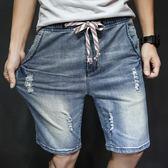男短褲牛仔褲5五分褲 男夏季款時尚日系微彈小腳哈倫褲男式休閒褲子《印象精品》t1247
