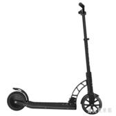 無阻力體感電動滑板車二輪成人折疊迷你代步車小型輕便鋰電電瓶車 CJ4458『寶貝兒童裝』