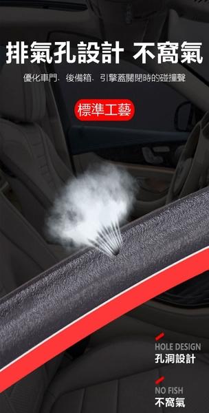 【雙B密封條】1米 汽車用車門防護條 車載保護條 防撞條 引擎蓋 後車箱 雙層加厚 防水密封