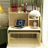 床上書桌寢室小桌子置地用宿舍大學生床上書桌電腦桌子電腦做桌WZ2474 【極致男人】