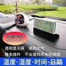 車載時鐘車載時鐘溫度計夜光高精度車內數字小汽車車用時間顯示器電子鐘錶 【快速出貨】