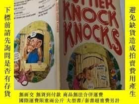 二手書博民逛書店nuttier罕見knock knocks:堅果敲門Y200392
