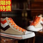 帆布鞋-皮革拼接百搭男休閒鞋2色67l33【巴黎精品】